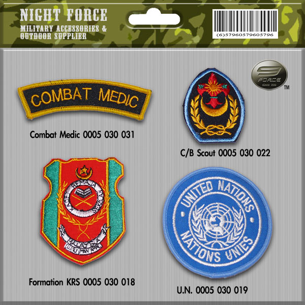 Embroidery Badge 1 Night Force Military Amp Outdoor