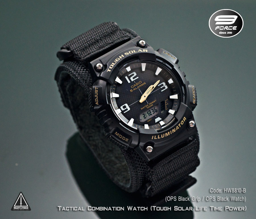 Tactical Combination Watch Casio Tough Solar Power