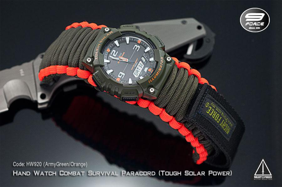 HW920-green-orange-01