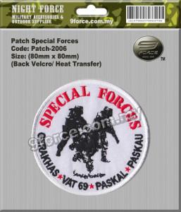 2006patch