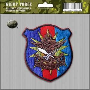 patch-2017